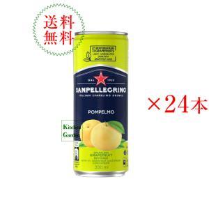 新商品 サンペレグリノ イタリアン スパークリングドリンク ポンペルモ(グレープフルーツ) 1ケース(24缶入り) 輸入食品 kitchen-garden