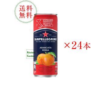 新商品 サンペレグリノ イタリアン スパークリングドリンク アランチャータ・ロッサ(ブラッドオレンジ) 1ケース(24缶入り) 輸入食品 kitchen-garden