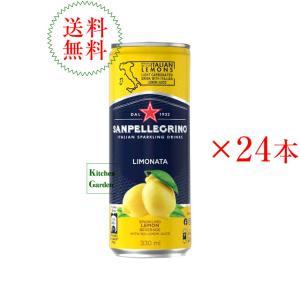 新商品 サンペレグリノ イタリアン スパークリングドリンク リモナータ(レモン) 1ケース(24缶入り) 輸入食品 kitchen-garden