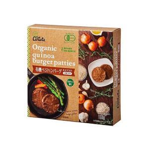 新商品 カルロタ 有機ベジハンバーグ キヌア入り  輸入食品|kitchen-garden