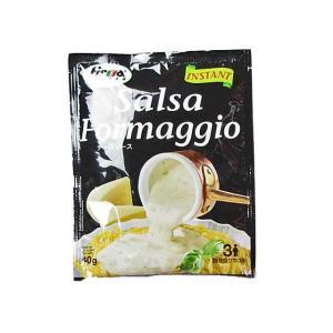 新商品 フィルマ・イタリア チーズソース 輸入食品|kitchen-garden