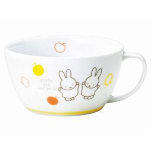 ハッピーシリーズ Happy Series ミッフィーハッピー(YE) 軽スープカップ 食器