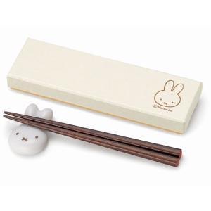 ミッフィーイングレース 円(まどか) 箸&箸置 食器