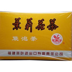 新芽牌 ジャスミン茶 輸入食品|kitchen-garden