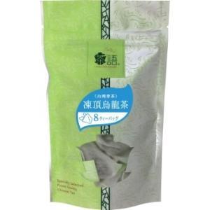 茶語 凍頂烏龍(トーチョウウーロン) 8TB 輸入食品|kitchen-garden
