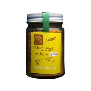 アナン カレーボトル マイルド 輸入食品|kitchen-garden