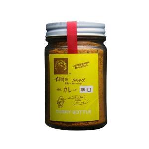 アナン カレーボトル 辛口 輸入食品|kitchen-garden