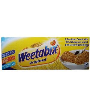 ウィータビックス ウィータビックス 朝食  輸入食品|kitchen-garden