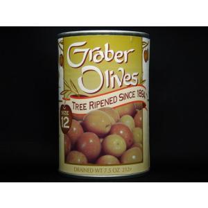 グラバー ライプオリーブ 輸入食品|kitchen-garden