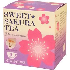 ティーブティックスイートサクラティー 桜花 4P 桜 さくら プチギフト kitchen-garden