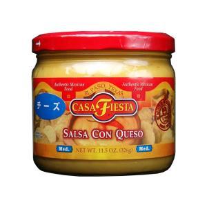 カサフィエスタ サルサ コン ケソ チーズティップ 輸入食品|kitchen-garden