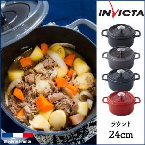 【期間限定大セール!!】鋳物ホーロー鍋 24cm IH対応 フランス製 アンヴィクタ INVICTA|kitchen-living