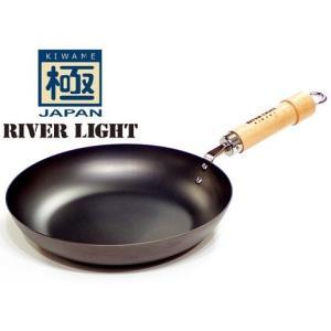 品名:リバーライト 極JAPAN フライパン28cm  取手を含む商品外径サイズ(cm):全長46....