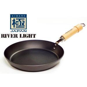 品名:リバーライト 極JAPAN 厚板フライパン26cm  取手を含む商品外径サイズ(cm):全長4...