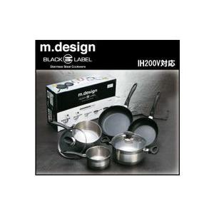 m.design BLACK LABEL ステンレススチールセット5点セット MBL-1