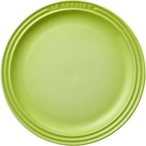 ルクルーゼ LE CREUSET ル・クルーゼ ラウンド・プレート・LC 23cm <フルーツグリーン>910140-23-71|kitchen