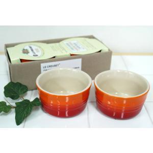 ル・クルーゼ ストーンウェア ラムカン大 2個セット<オレンジ>|kitchen