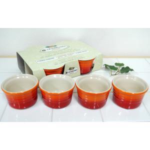 ル・クルーゼ ストーンウェア ラムカン小 4個セット<オレンジ>|kitchen