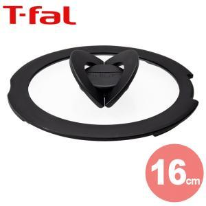 T-FAL/ティファール インジニオ・ネオ バタフライ ガラス蓋 16cm(L99361)|kitchen