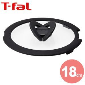T-FAL/ティファール インジニオ・ネオ バタフライ ガラス蓋 18cm(L99362)|kitchen