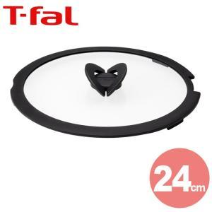 T-FAL/ティファール インジニオ・ネオ バタフライ ガラス蓋 24cm(L99365)|kitchen