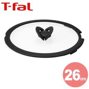 T-FAL/ティファール インジニオ・ネオ バタフライ ガラス蓋 26cm(L99366)|kitchen