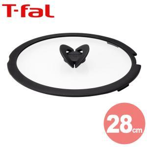 T-FAL/ティファール インジニオ・ネオ バタフライ ガラス蓋 28cm(L99367)|kitchen