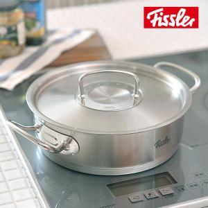 フィスラー/Fissler ニュープロコレクション シャローパン 24cm(84-373-24)|kitchen