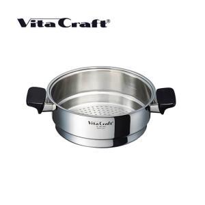 ビタクラフト/VitaCraft 中蒸し器 (3347)|kitchen