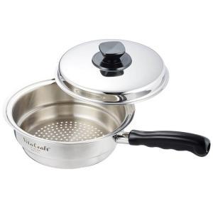 ビタクラフト/VitaCraft 小蒸し器(フタ付き) (3302)|kitchen