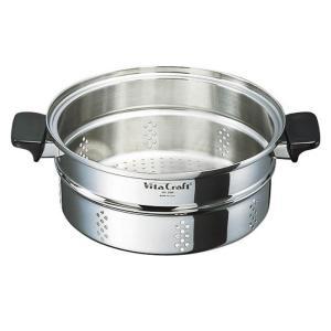 ビタクラフト/VitaCraft 大蒸し器 (3306)|kitchen