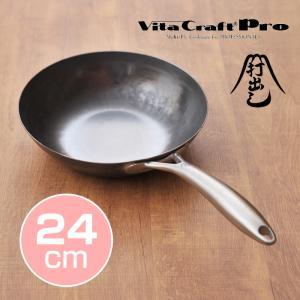 ビタクラフト×山田工業所 プロ打出しフライパン24cm ( 0323 )|kitchen