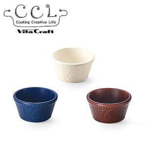 【送料無料】 ビタクラフト CCL コンティ M 選べる3カラー kitchen