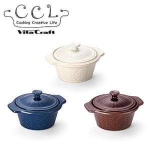 【送料無料】 ビタクラフト CCL フタ付き コンティ M 選べる3カラー kitchen