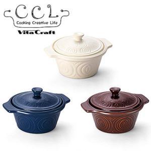 【送料無料】 ビタクラフト CCL フタ付き コンティ L 選べる3カラー kitchen