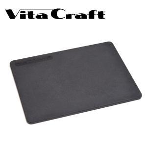 [ メール便対応可 ] ビタクラフト エラストマー 抗菌まな板<小>ブラック No.3411 vitacraft 特殊エラストマー 日本製 カッティングボード|kitchen