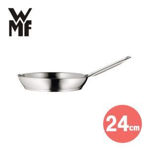 WMF グルメプラス フライパン24cm ( W07 2824 6031 ) 【 ヴェーエムエフ 鍋 】 kitchen