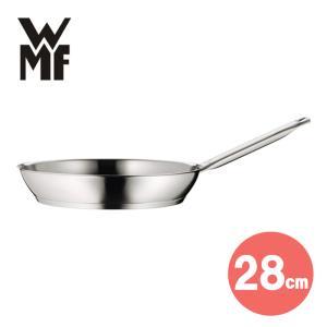 WMF グルメプラス フライパン28cm ( W07 2828 6031 ) 【 ヴェーエムエフ 鍋 】 kitchen