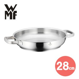 WMF グルメプラス 両手フライパン28cm ( W07 2628 6031 ) 【 ヴェーエムエフ 鍋 】 kitchen