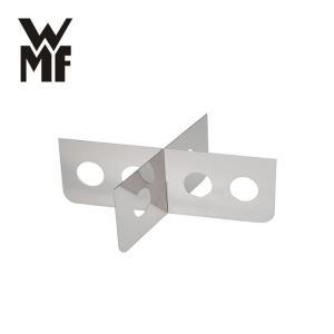 WMF ビタリスS用 おでん仕切り ( WV001 ) 【 ヴェーエムエフ Vitalis 蒸し器 】|kitchen