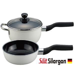 シリット・シラルガン/Silit Silargan ニューシングルセット ネオ W(3-K-14≪16-0≫026)<ホワイト> kitchen