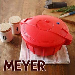 マイヤー 電子レンジ圧力鍋 (MPC-2.3) 選べる2色 < イタリアンレッド/パンプキンオレンジ > 【 MEYER なべ 】|kitchen