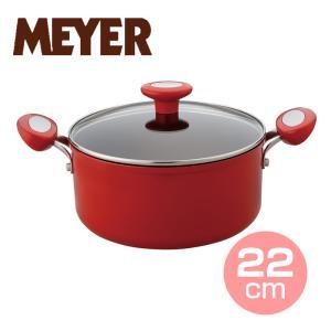 マイヤー イタリアンレッド2 両手鍋22m ( MIR2-W22 ) 【 MEYER  オール熱源対応 カラーフライパン 】|kitchen