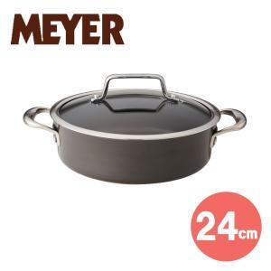 マイヤー アナロン ヌーヴェルカッパー浅型両手鍋24cm( AC2-AW24 ) 【 MEYER ANOLON NOUVELLE COPPER 】|kitchen