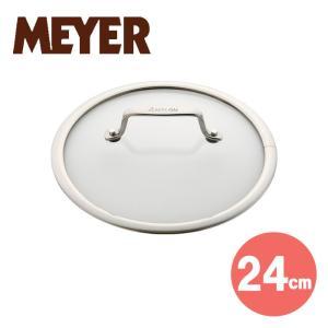 マイヤー アナロン ヌーヴェルカッパーガラス蓋24cm( AC2-GF24 ) 【 MEYER ANOLON NOUVELLE COPPER 】 kitchen