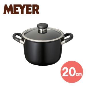 マイヤー サーキュロンウルティマム両手鍋20cm (ブラック)( CUA-W20 ) 【 MEYER CIRCULON ULTIMUM 】|kitchen