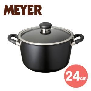 マイヤー サーキュロン ウルティマム両手鍋24cm (ブラック)( CUA-W24 ) 【 MEYER CIRCULON ULTIMUM 】|kitchen