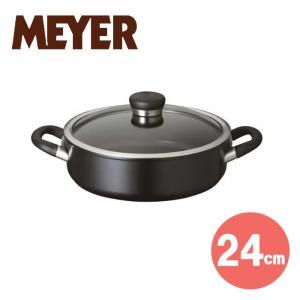 マイヤー サーキュロンウルティマム 浅型両手鍋24cm (ブラック)( CUA-AW24 ) 【 MEYER CIRCULON ULTIMUM 浅型 】|kitchen