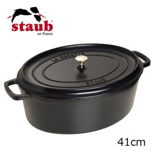 Staub/ストーブ/ストウブ オーバルシチューパン ピコ・ココット・オーバル 41cm (1104125)|kitchen
