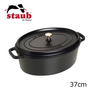 Staub/ストーブ/ストウブ オーバルシチューパン ピコ・ココット・オーバル 37cm (1103725)|kitchen